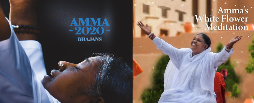 amma bhajans 2020 400