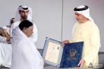 Amma Abu Dhabi Protección Infántil