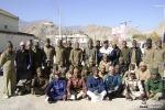 IAM- Fuerzas Armadas
